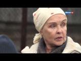 Серебристый звон ручья. русская мелодрама 2015 HD