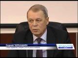 Валерий Деменков и Сергей Черкашин подвели итоги уходящего года