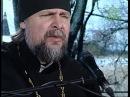 Священник Андрей Гуров В помощи Вышнего
