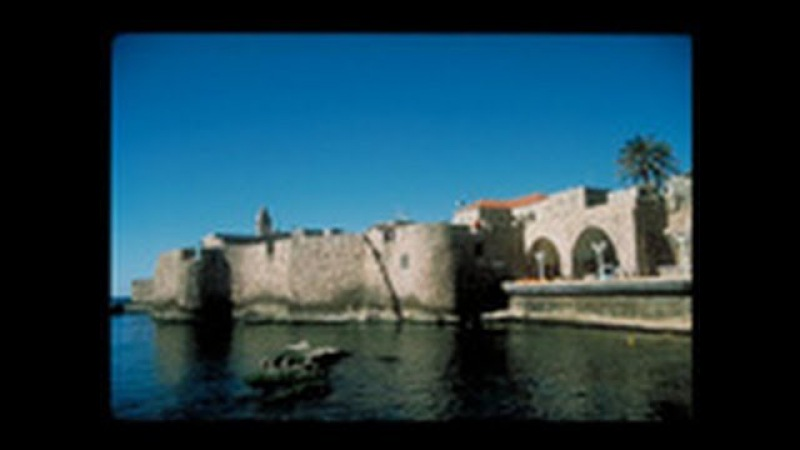 Israel. The Promenade and the Old fortress of Acre (Akko)