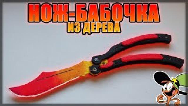 Как сделать из линейки нож видео