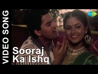 Sooraj Ka Ishq | Gundagardi | Hindi Movie Video Song | Dharmendra, Raj Babbar, Simran