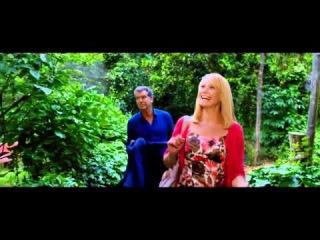 Фильм «Любовь   это все, что тебе нужно» 2013 Трейлер