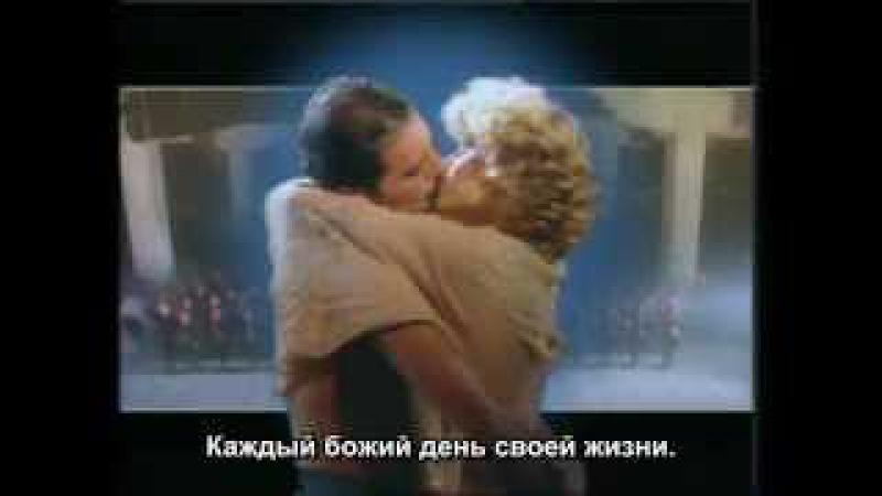 Freddie Mercury - I Was Born to Love You (Русские субтитры)
