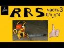 Бензопила Дружба 4 1988 г.Реставрация и ремонт часть 3