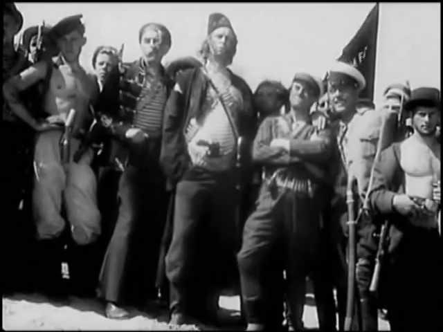 Аркадий Северный Мы- анархисты.
