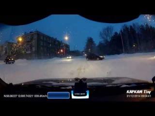 Нарушил все, что смог - Снежинск 31 декабря 2014