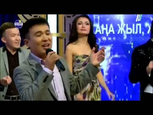 МАРИЯ МАГДАЛИНА ПЕСНЯ НА КАЗАХСКОМ ЯЗЫКЕ СКАЧАТЬ БЕСПЛАТНО