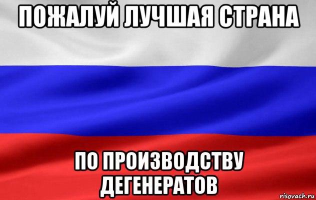 На территории Украины находятся около 7 тысяч военнослужащих ВС РФ, - Скибицкий - Цензор.НЕТ 5661