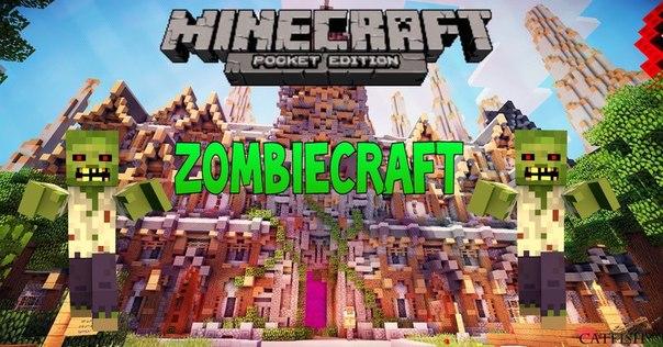Сервер ZombieCraft [0.11.0]