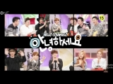 [РУС.САБ] 150412 EXO Hello Counselor preview