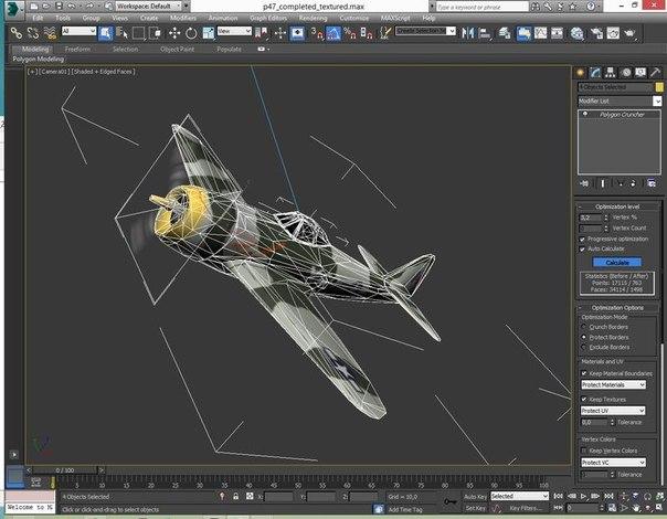 3d studio max 2009 (3д макс) скачать программу также видео уроки autodesk