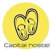 Capital Hostel