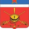 Администрация поселения Десеновское