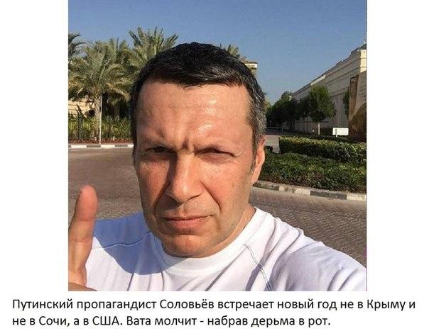 Польша аннулировала вид на жительство российского пропагандиста - Цензор.НЕТ 6443