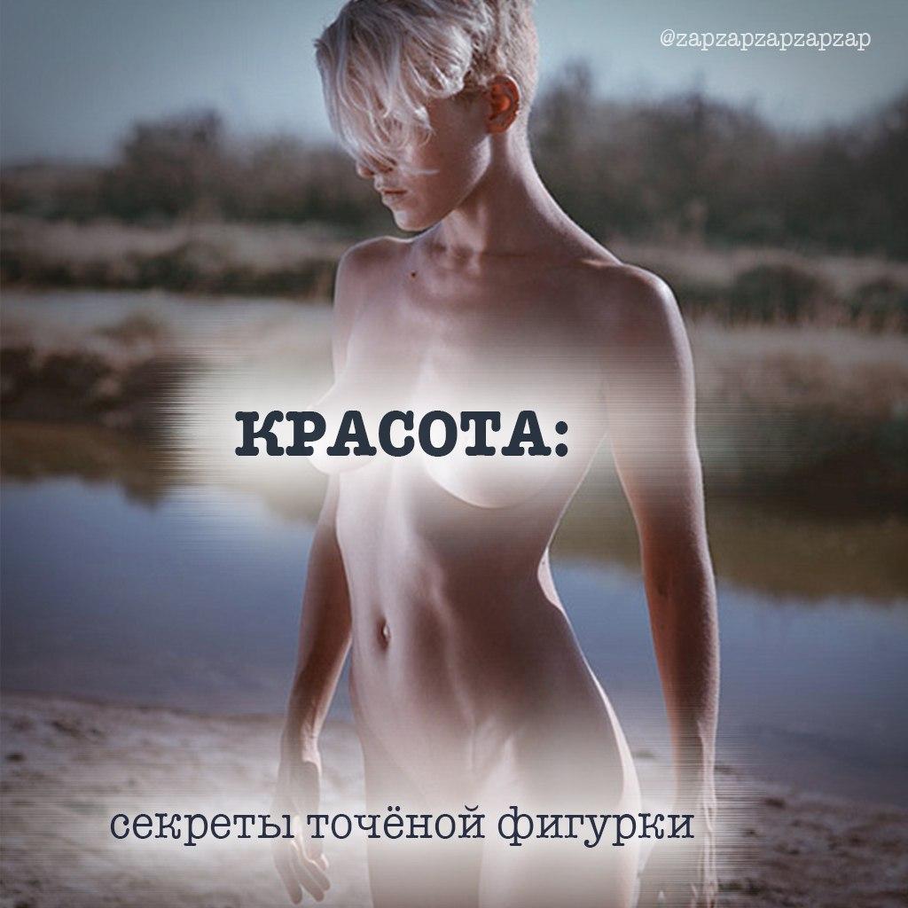 kak-dvigatsya-v-poze-naezdnitsa-huy-v-pizde-zheni-forum