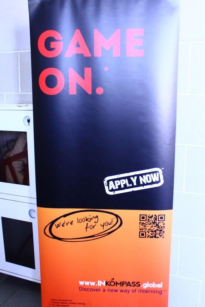 реклама сигаретной компании филип моррис в ВГУ