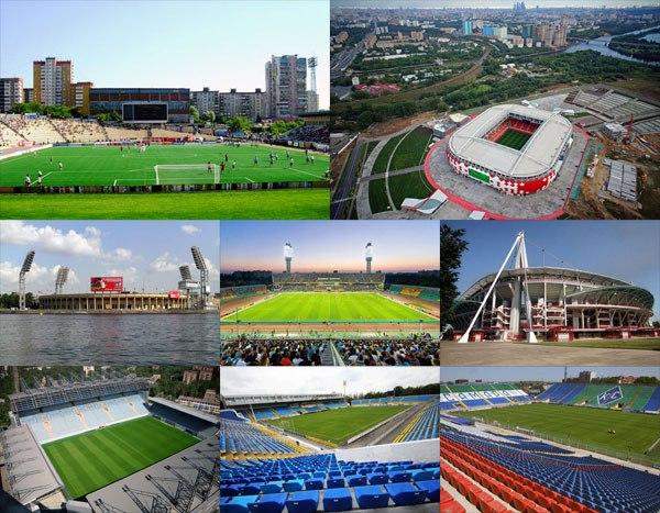 Стадионы и результаты 5 тура Российской премьер-лиги
