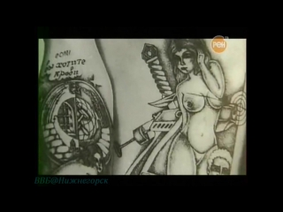 «Секретные истории_ Воры в законе» (Документальный, 2007)
