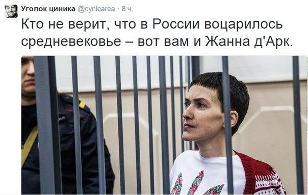 """""""Каждая попытка посадить бандита Путина за стол переговоров - это наше достижение и способ защитить независимость"""", - Бутусов о Минске-2 - Цензор.НЕТ 4815"""