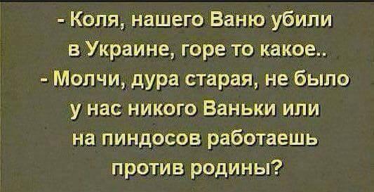 Путин может остановить войну в Украине одним телефонным звонком, - посол США Пайетт - Цензор.НЕТ 9671