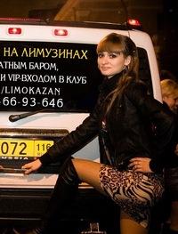 Алина Каюмова