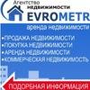 Агенство Недвижимости,Сдать,Снять,Продать