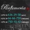 www.parfumeria.by