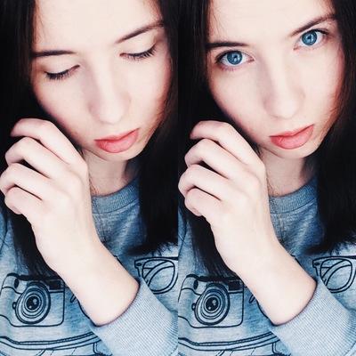 Катя Бронина