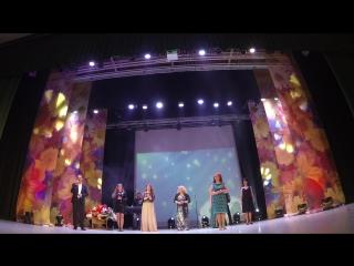 Концерт Лилии Вахитовой 9 апреля 2015 г во дворце Молодежи.