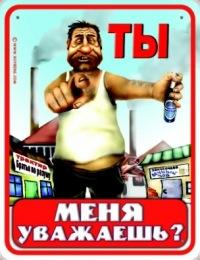 Кака Какакака, 3 октября , Москва, id101957653