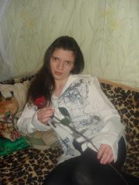 Танюшка Федчушка, 24 мая 1988, Николаев, id106067304
