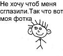 Ирина Коробецкая (чайкина), 29 июля , Когалым, id109095159