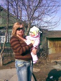 Анастасия Васильева, 22 апреля , Волгоград, id19456796
