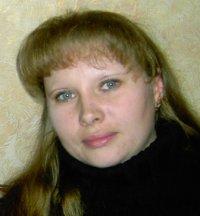 Ольга Голуб, 4 сентября 1974, Свободный, id22495627