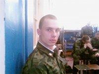 Женя Жемна, 25 апреля , Киев, id23290561