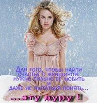 Алла Какая разница, 13 июля , Москва, id23397166