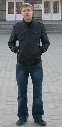 Паша Авсеев, 1 сентября 1988, Минск, id25316724