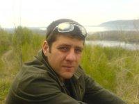 Артур Оганесян, 16 января 1983, Самара, id40470110