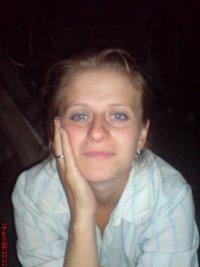Ольга Бойко, 29 октября 1994, Сосногорск, id84324063