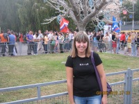 Анна Чеботарёва, 18 декабря 1990, Волгоград, id88742856