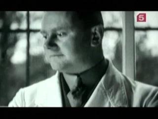 Нюрнберг. Дело врачей нацистов