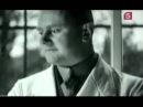 Живая история Нюрнберг Дело врачей нацистов