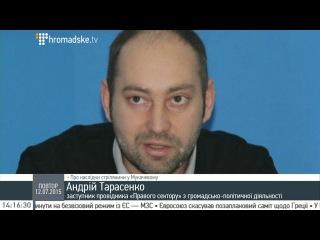 Лидер «Правого сектора» Дмитрий Ярош ведет переговоры с президентом и главой СБУ