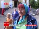 На Дніпропетровщині стартував проект паломницьких турів