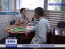 Ткаченко у смілянському ЦНАПі викрив корупційні перепони