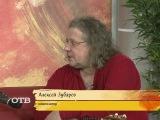 Алексей Зубарев (03.06.15)