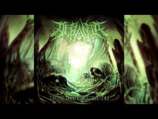 Acrania - Susceptible To Retinal Based Reprogrammability (Cover)
