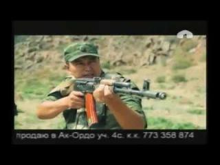 Чек ара / Кыргыз Кино / Аскердик көркөм тасма / КТРК / 2015