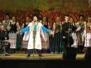 Кубанский казачий хор   Я деревня, я село